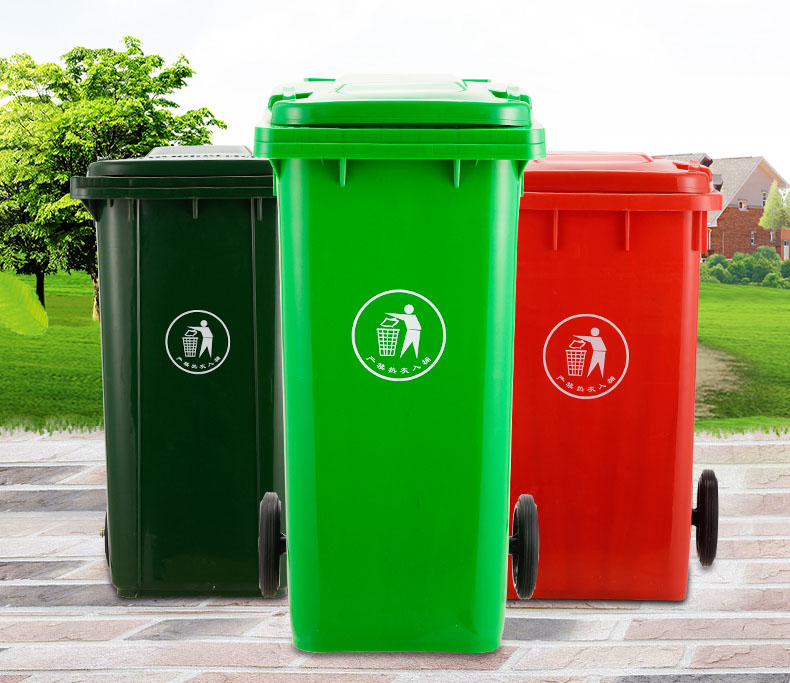 Outdoor Garbage Cans with Locking Lids and Wheels